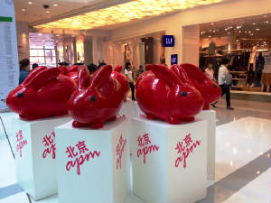 Beijing mall with big rabbits.JPG