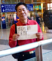 Our escort at Beijing airport.JPG