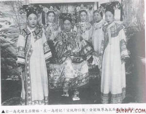 Concubines of the Forbidden City.jpg