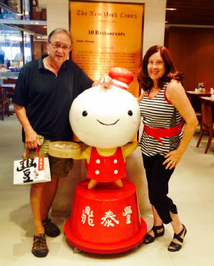 Harlan and Pattie at Din Tai Fung dumpling house.JPG