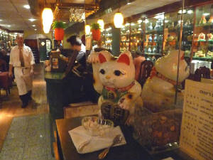 Lucky Cat restaurant.jpg
