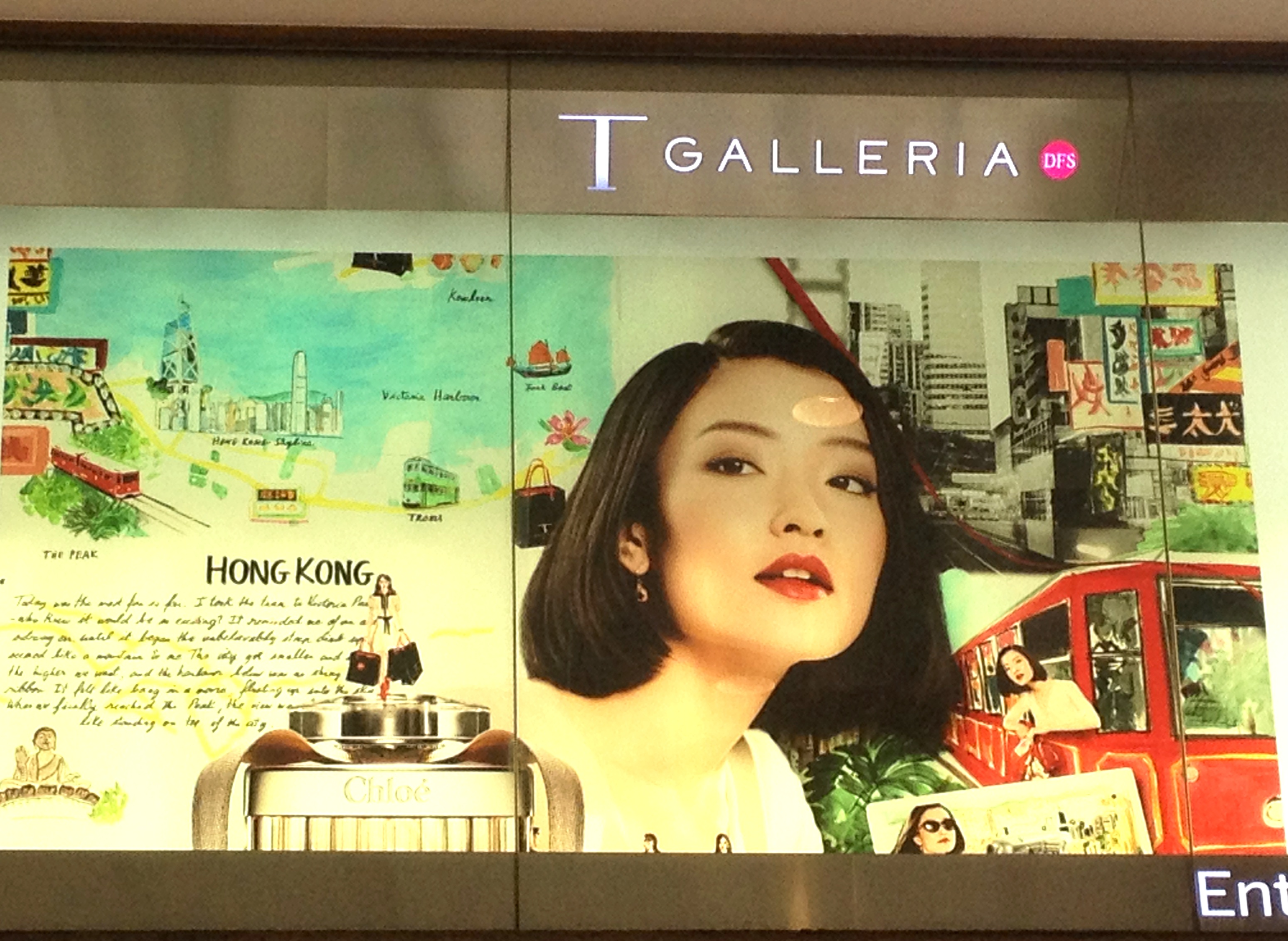 Galleria shopping mall in Kowloon.JPG