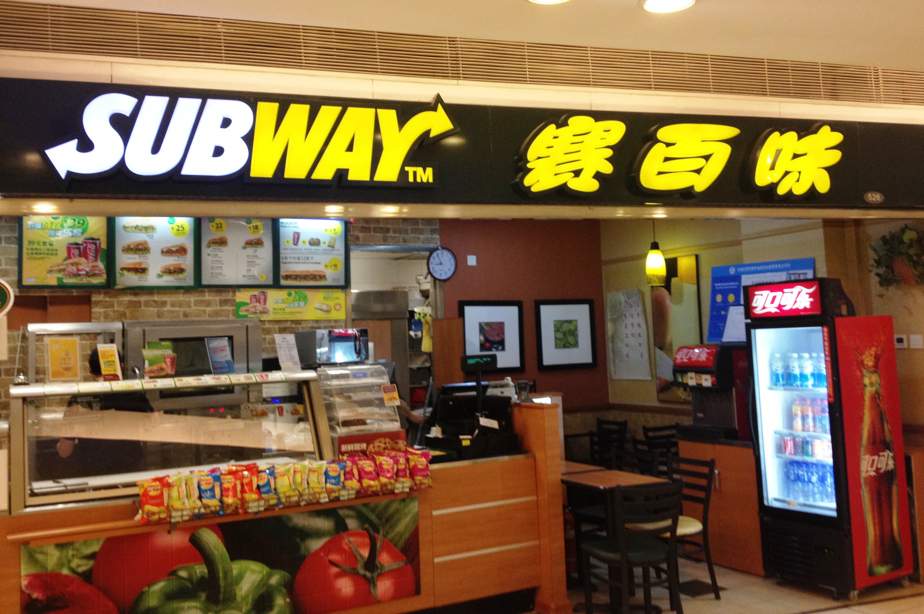 They even had Subway in Beijing mall.jpg